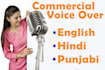 record Commercial Voice Over for Broadcasting
