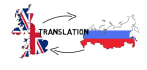 translate from russian to english