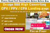 design 888 High Converting Cpa Landing page