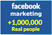 a promote your link worldwide with 1000000 Real People in facebook
