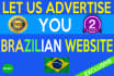 advertise you on a brazilian website