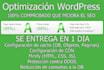 optimizar tu wordpress al máximo