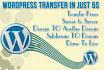 transfer migrate fix WordPress Website