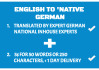 translate your text from english into perfect german language