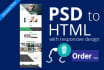 do PSD to html for website
