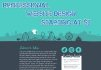 create an AMAZING website that will astonish your visitors
