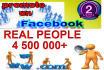promote your link 4mln RealPeople in facebook
