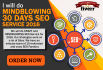 do Mindblowing 30 days seo service for 2016