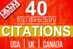 list your business in 40 directory citations