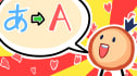 traducir texto de japonés a español