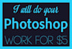 edit your photo in Photoshop