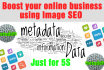add 5 image METADATA as you want