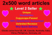 write 2x500 word high quality, unique SEO articles