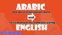 translate words from arabic to english or the opposite