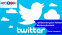 create a stunning twitter business profile