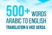 translate English to Arabic or vice versa