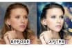 do photoshop editing, photo editing, retouching photo