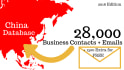 send you a CHINA business database 28000 contacts 2016 edition