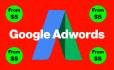 write 5 unique google ADWORDS offers