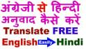 good translation of Hindi and Punjabi