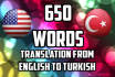 translate from English to Turkish and Turkish to English