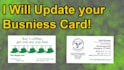 update your business card