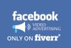 do HTML5 Video for Facebook ad