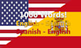 translate 1000 words from English to Spanish