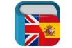 traducir tus palabras del inglés al castellano