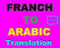 make manual translation from French to Arabic and vice versa