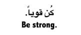 translate Arabic writing to English