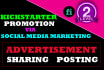 promote,advertise,share your kickstareter project
