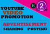 share your YOUTUBE video on social media to get real viewers