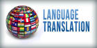 translation you text English to Urdu  Chinese  french