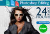 adobe photoshop edit photo retouching