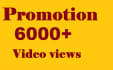 promote your safe music,video