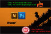 design an AWESOME Fb cover,banner,poster,flyer,header