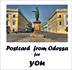 send you a postcard from Odessa, Ukraine