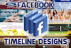 design you a custom Facebook fan page cover image