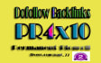 give the permanent blogroll at 10 sites PR4 Dofollow link