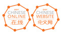 5 chinese Business names or dot cn website domain