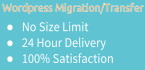 migrate transfer your WORDPRESS site to new one