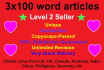 write 3x100 Word High Quality, Unique SEO Articles