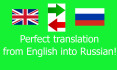 do any translation from English into Russian