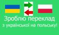 translate from ukrainian into polish