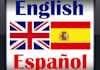 translate a paragraph from english to spanish or vice versa