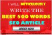 do Premium SEO Article Writing