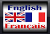 translate 300 words from English to French or vice versa