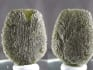 perform a Distance Reconnective Healing with Moldavite