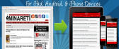 convert your website into an iPhone OR Android App
